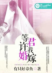 花与梦(04)